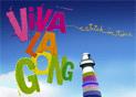 Viva La Gong festival – 7 November 2009